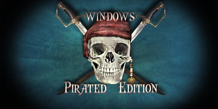До Windows 10 безплатно …