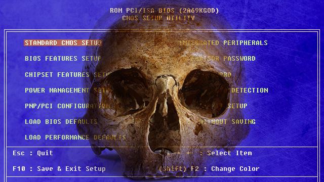 LightEater: хакерска програма за заразяване на BIOS