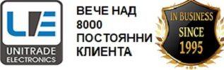 Унитрейд Електроникс ЕООД